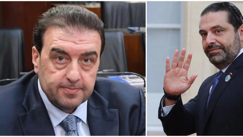 النائب وليد البعريني: إعتذار الحريري سيكون الضربة القاضية للبنان