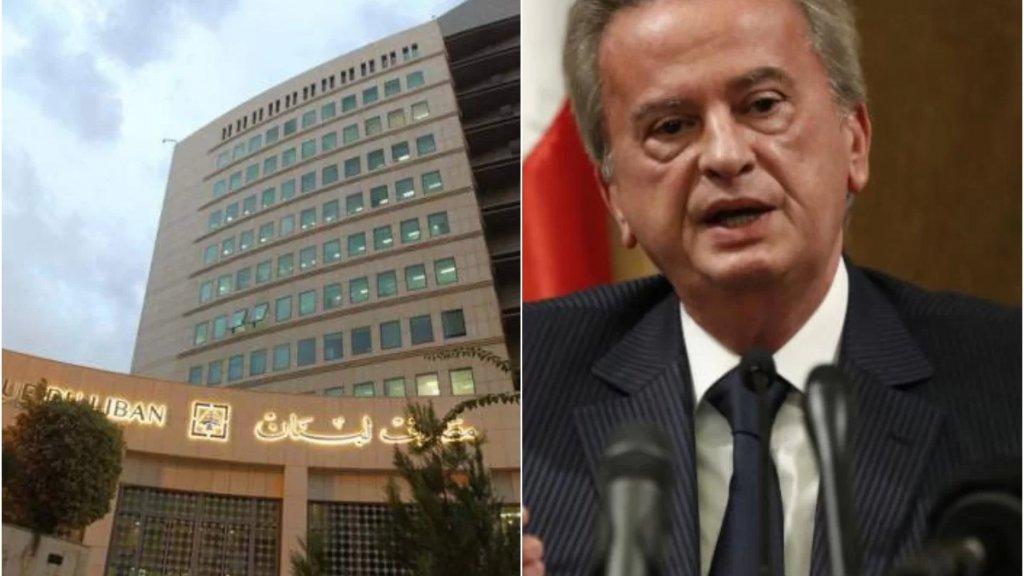 """حاكم مصرف لبنان يعلن عن مبادرة تهدف لـ""""إراحة اللبنانيين"""" : نفاوض حالياً المصارف اللبنانية بهدف اعتماد آلية للتسديد التدريجي للودائع بالدولار أو أي عملة أجنبية اعتباراً من 30 حزيران"""