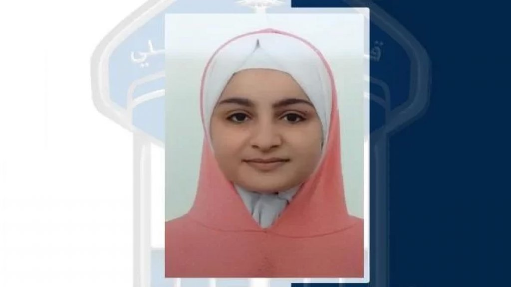 مايا رحمون ابنة الـ 16 عاماً مفقودة...غادرت منزل ذويها الكائن في محلّة حيّ السّلّم-العمروسية ولم تَعُد، لمن يعرف عنها شيئاً!