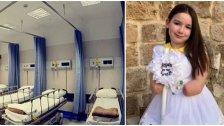 نقابة أصحاب المستشفيات: اعتراضاً على الحكم الصادر في قضية الطفلة ايللا طنوس نعلن التوقف عن استقبال المرضى في جميع المستشفيات الخاصة بدءاً من اليوم ولغاية 15 الحالي