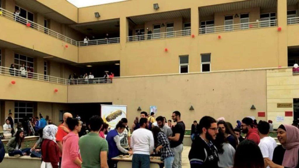 عجز تام في الجامعة اللبنانية..الكليات غير جاهزة للإمتحانات!