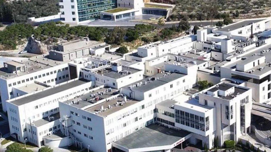 مستشفى المعونات: التوقف عن استقبال المرضى باستثناء الحالات الطارئة ابتداء من اليوم عملًا بقرار النقابة