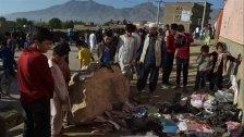 أفغانستان تشيّع ضحايا مجزرة مدرسة البنات في كابول.. أكثر من 60 ضحية معظمهم من التلميذات