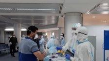 هام للمسافرين إلى الإمارات: طيران الشرق الأوسط يؤكد على إلزامية وجود رمز QR Code على نتيجة اختبار PCR سلبية