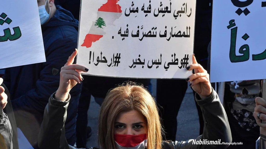 """عن """"حلم"""" اللبناني بعودة الودائع.. هكذا يفسر خبراء إقتصاد حديث سلامة عن مبادرة للتسديد التدريجي للودائع"""