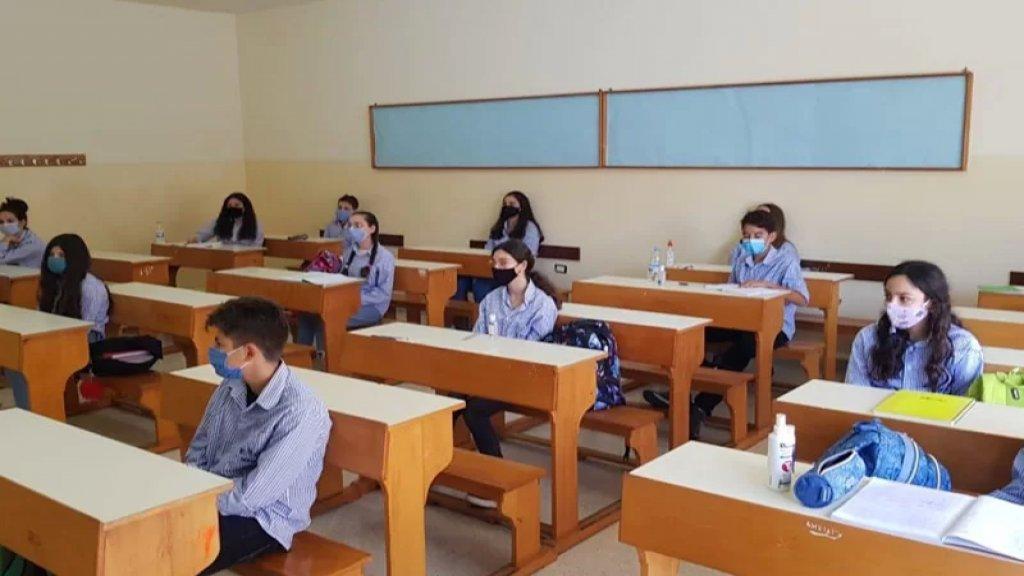 رئيس رابطة أساتذة التعليم الثانوي: نحن مصرّين على اجراء الامتحانات الرسمية، لأنه لا يجوز أن تمرّ سنة ثانية من دون شهادة رسميّة