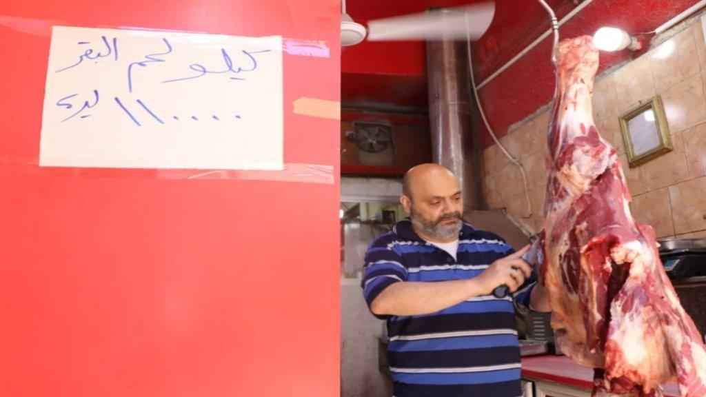 بالفيديو/ عشية عيد الفطر...سعر كيلو اللحمة وصل في بعض المناطق إلى 160 ألف ليرة!
