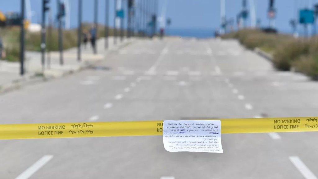 """""""منع تجوّل في يومي العيد""""... قوى الأمن تحذّر: سنضبط مخالفات قرار الاقفال!"""