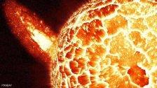 عاصفة شمسية ستضرب الأرض الأربعاء.. قد تثير مشاكل متعلقة بالأقمار الصناعية!