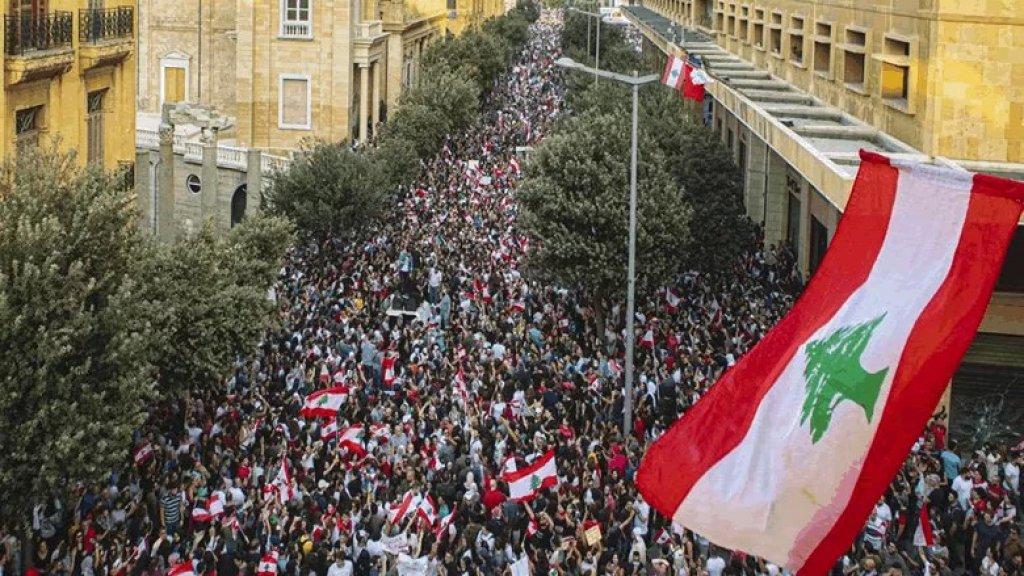 حراك 17 تشرين يعلن بدء تحركاته بعد عطلة الأعياد (الجديد)