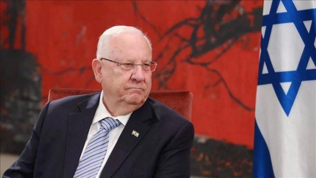 رئيس الاحتلال الإسرائيلي: الحرب اندلعت في شوارعنا والأغلبية مذهولة ولا تصدق ما تراه