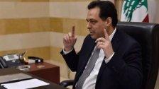 دياب: الإسرائيلي ارتكب جريمة جديدة بحق المتظاهرين العزّل في جنوب لبنان.. وندعو المجتمع الدولي لإدانة جرائمه