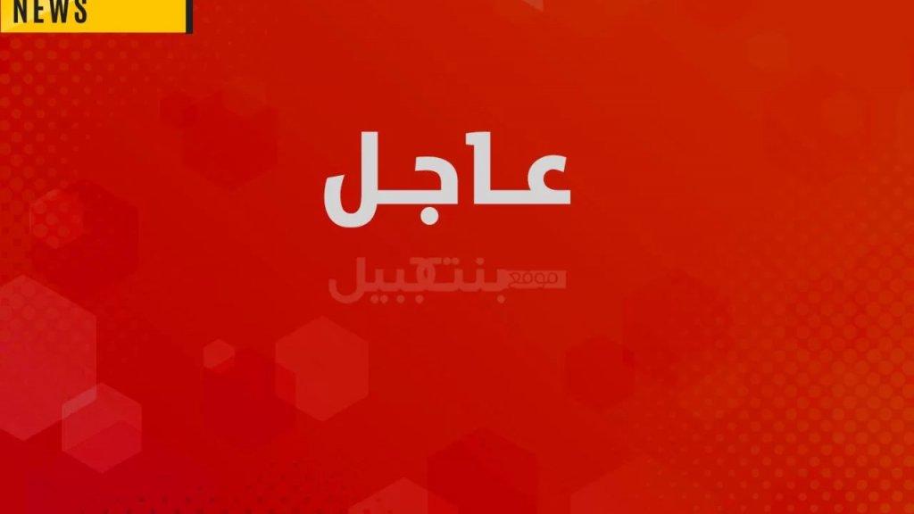الشاب محمد طحان لفظ أنفاسه الأخيرة متأثرًا بالجراح التي أصيب بها جراء إطلاق جيش الإحتلال الإسرائيلي النار على المتظاهرين عند الحدود اللبنانية مع فلسطين