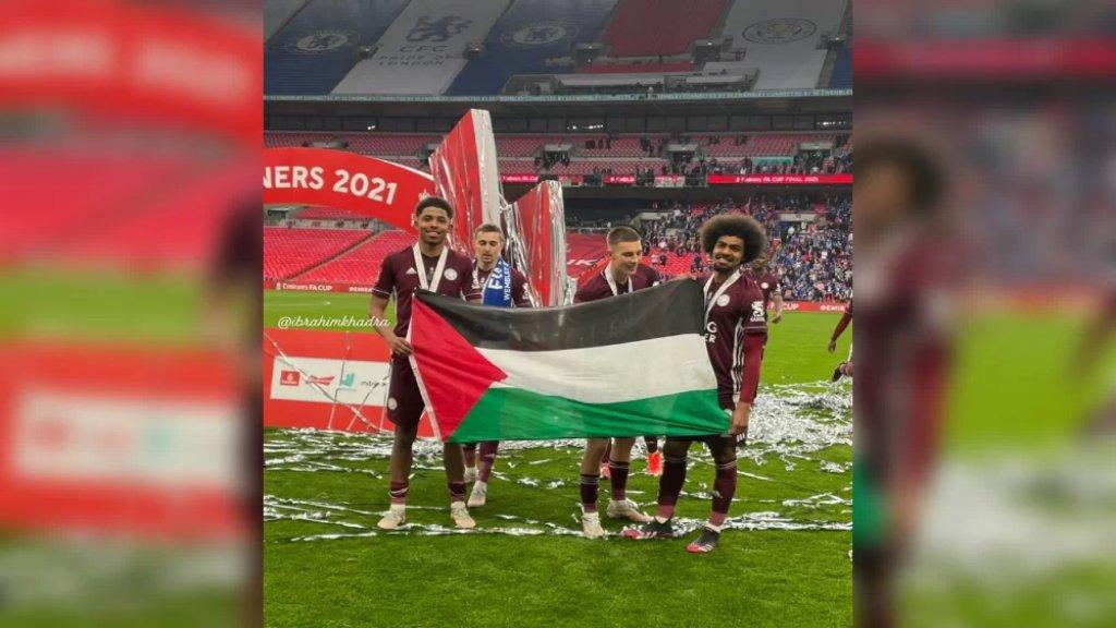 """لاعبا ليستر سيتي يرفعان علم فلسطين بعد الفوز بـ """"كأس الاتحاد الإنجليزي"""""""