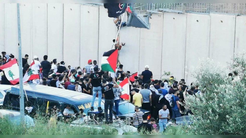 إصابة متظاهر فلسطيني ثان بجروح عند حدود كفركلا بعد إطلاق النار عليه أثناء رفعه الأعلام الفلسطينية على الجدار الإسمنتي