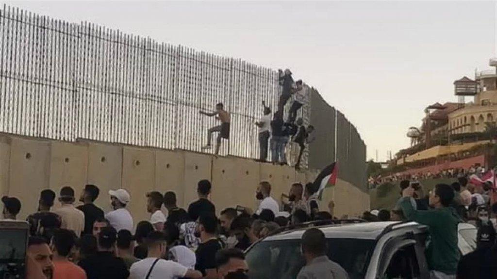 3 جرحى في مستشفى مرجعيون من بين المتظاهرين في منطقة العديسة كفركلا