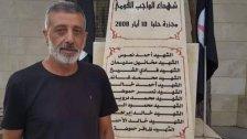تبادل لإطلاق النار بين الجيش اللبناني ومطلوبين في عكار متهمين بقتل أحد عناصر الجيش... وسقوط قتيل عن طريق الخطأ