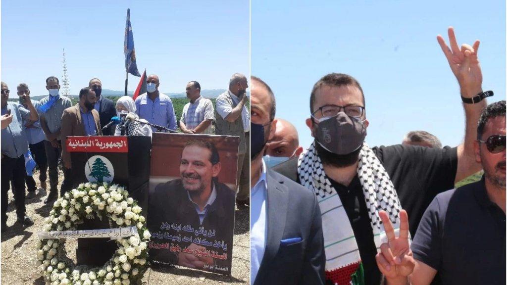"""بالصور/ وقفة لتيار """"المستقبل"""" عند الحدود الجنوبية تضامناً مع الشعب الفلسطيني بتوجيهات من الرئيس الحريري"""