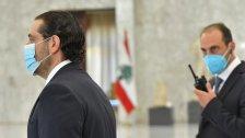 الحريري أرجأ عودته الى بيروت في نهاية عطلة عيد الفطر