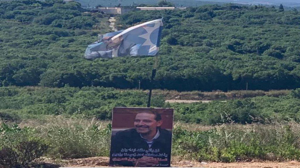 تيار المستقبل: الدعوة للتجمع أمام سفارة الامارات مشبوهة وزمن المتاجرة بقضية فلسطين قد انتهى