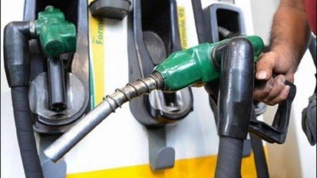 قرار بمنع محطات النبطية من تعبئة البنزين بالغالونات لما تسببه من خطورة على حياة العائلات في المنازل