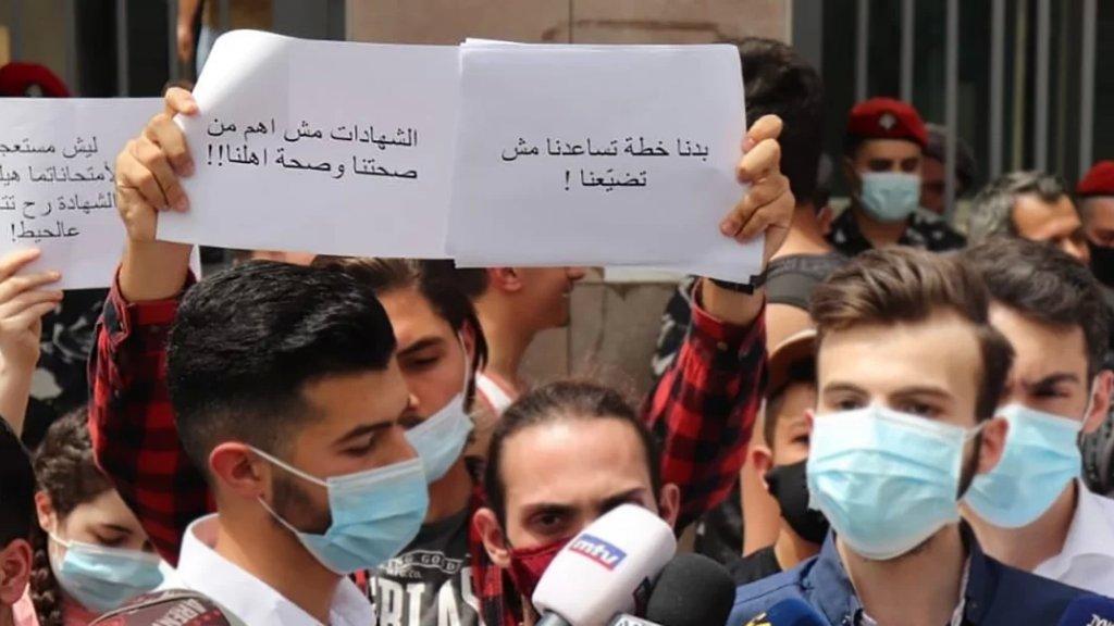 مصادر خاصة لموقع بنت جبيل: يُحكى عن توجه لإنهاء العام الدراسي وسط مطالبات بترفيع الطلاب