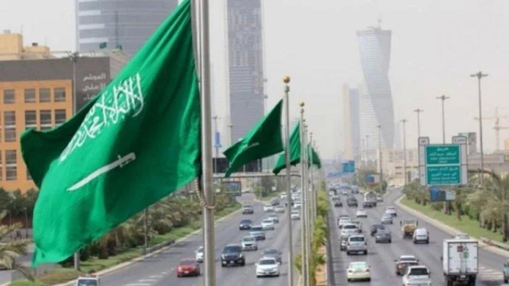 بعد كلام وهبه.. السعودية تستدعي سفير لبنان وتسلمه مذكرة احتجاج