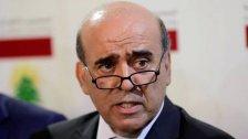 ليبانون ديبايت: وهبة سوف يتخلى غداً صباحاً عن مهامه في وزارة الخارجية والمغتربين