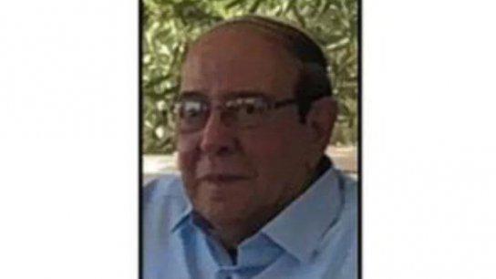 ذكرى اربعين المرحوم الحاج إحسان داغر في ديربورن