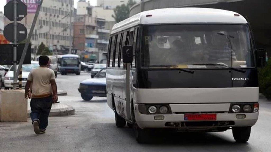 فجراً..مجهولون اعترضوا حافلة على طريق عام بلدة منجز وسلبوا ركابها اموالا وامتعة