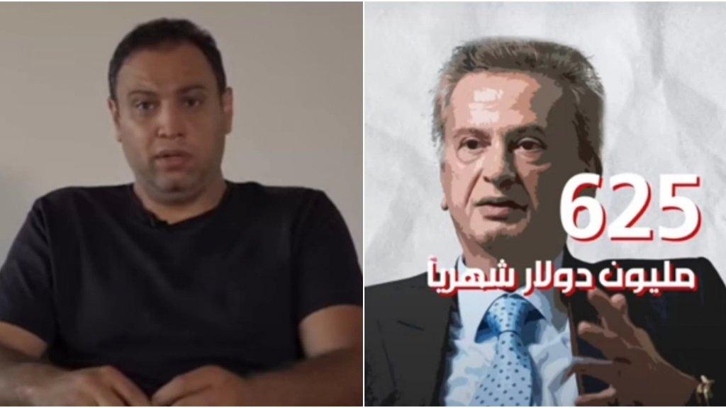 """بالفيديو/ """"لبنان ذاهب إلى مكان خطير جداً""""...الصحافي الاقتصادي محمد وهبة يشرح ماذا سيحصل عندما يُرفع الدعم عن المواد الأساسية"""
