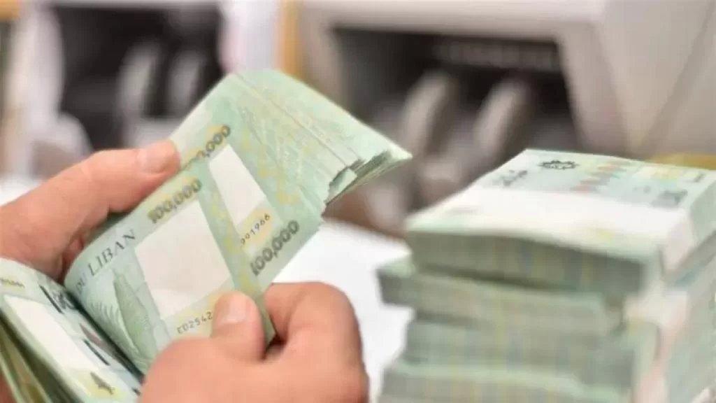 القاضية رانيا رحمة ألزمت مصرفاً بدفع مبلغ 400 مليون ليرة لبنانية كغرامة إكراهية لمخالفته قانون الدولار الطالبي