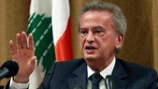 """رياض سلامة:""""البنك المركزي سيقوم بعمليات بيع للدولار للمصارف المشاركة على منصة SAYRAFA بسعر 12000 ليرة للدولار الواحد"""""""