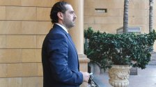 الإمارات نصحت الحريري بالإعتذار.. مصلحته السياسية تكمن في عدم تشكيل الحكومة (الأخبار)