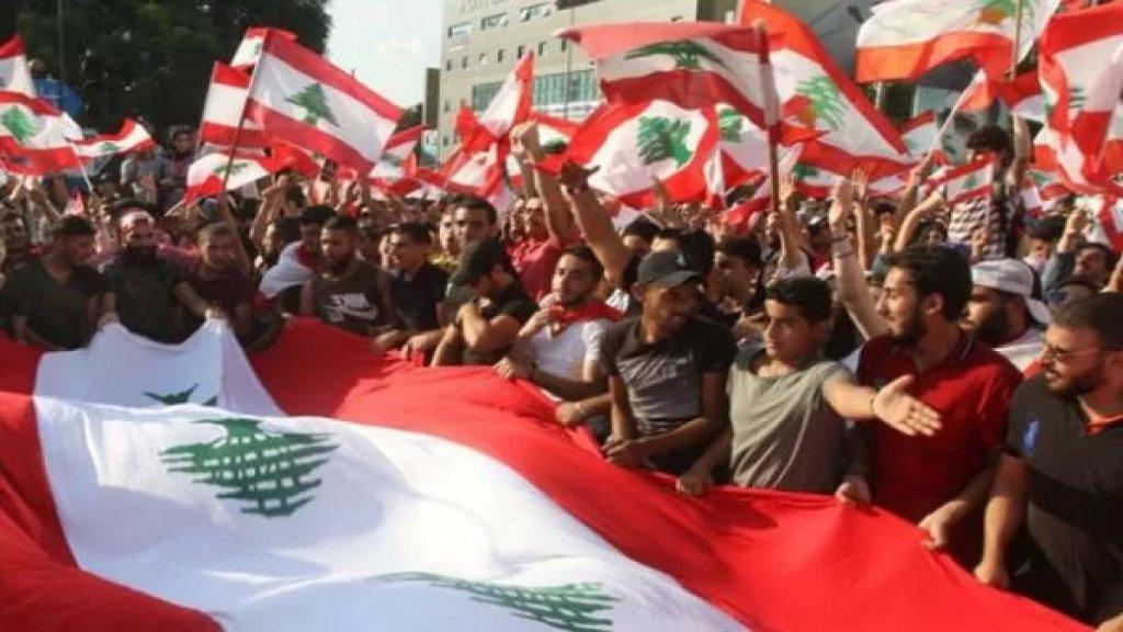نقابات العمال: لتصعيد انتفاضة 17 تشرين