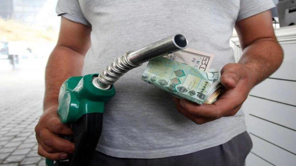 موزعو المحروقات يناشدون وزير الطاقة تأمين المشتقات النفطية