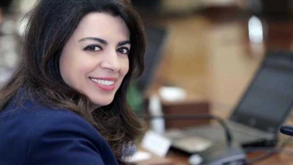 كلمات نابية على الصفحة الخاصة بالوزيرة شريم والأخيرة: تم خرق الحساب