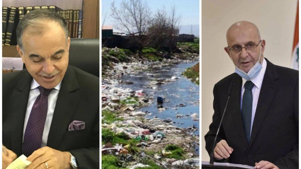 أمراض السرطان والجهاز الهضمي ترتفع... عراجي يقدم إخباراً للقاضي علي ابراهيم عن مصير الـ 400 مليار ليرة التي رصدت لرفع التلوث عن مجرى نهر الليطاني