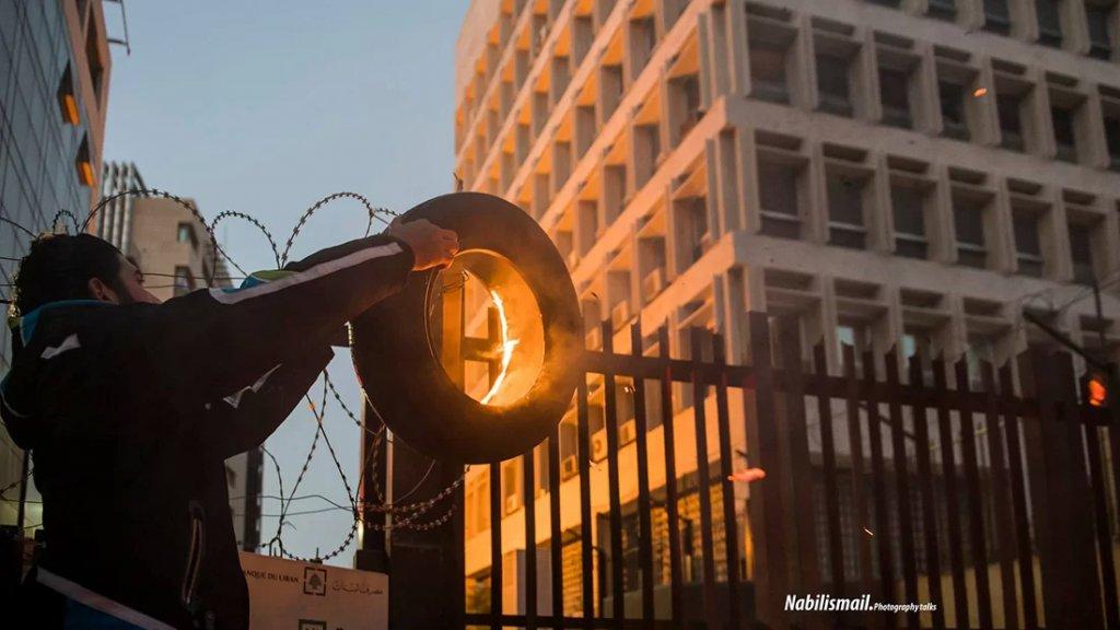 لبنان في المرتبة ما دون الصفر مالياً.. مصادر اقتصادية تدق ناقوس الخطر: الآتي أعظم