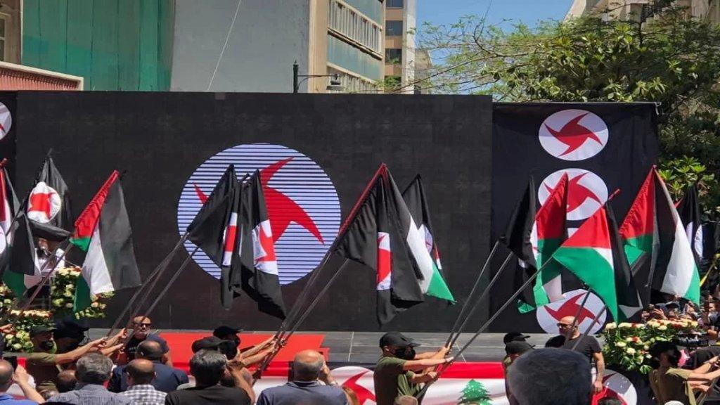 الحزب السّوريّ القوميّ الاجتماعيّ ردا على «القوات»: جعجع يحاول تصوير نفسه كضحيّة كما حاول في الـ2012 عندما مثّل وأنتج فيلم «الوردة المنقذة من الاغتيال»