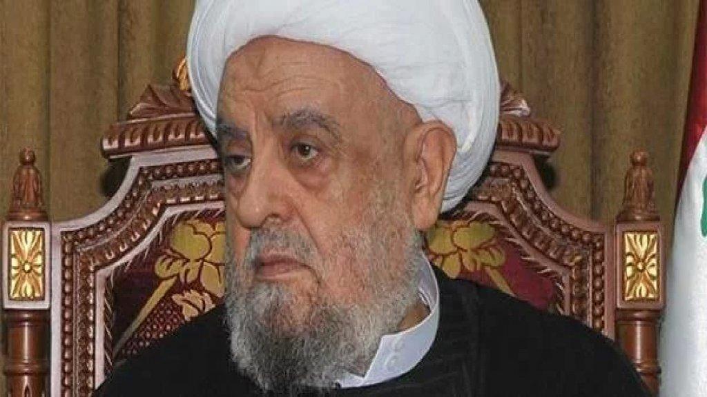 المجلس الشيعي الأعلى ينفي الشائعات حول صحة رئيسه: الشيخ عبد الأمير قبلان يتعالج من عارض صحي في المستشفى ويتماثل للشفاء