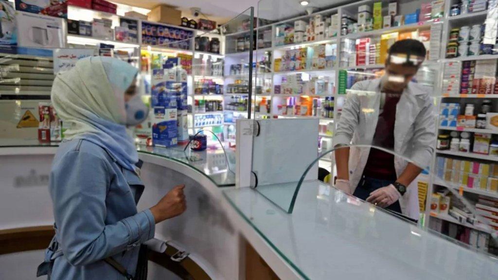 بيان هام من الصحة: آلية جديدة ستفتح المجال لبدء الشركات بتسليم الأدوية المتوفرة في مخازنها بشكل فوري للصيدليات