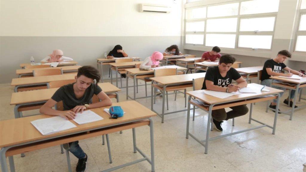 بالصورة/ وزارة التربية تحدد برنامج توزيع المواد على أيام الإمتحانات الرسمية