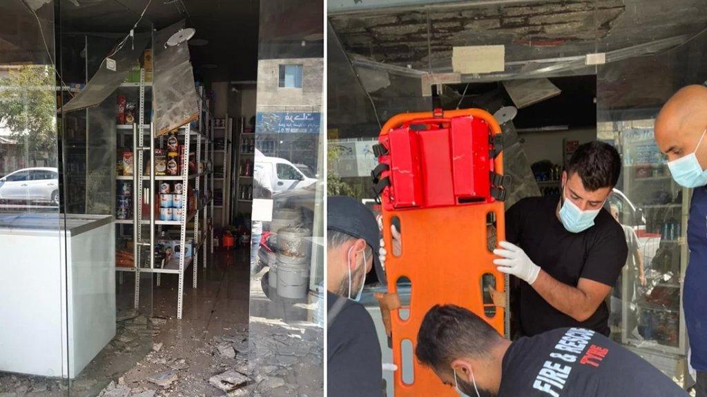 بالصور/ إصابة مواطن جراء انهيار جزء من سقف متجر في المساكن - صور