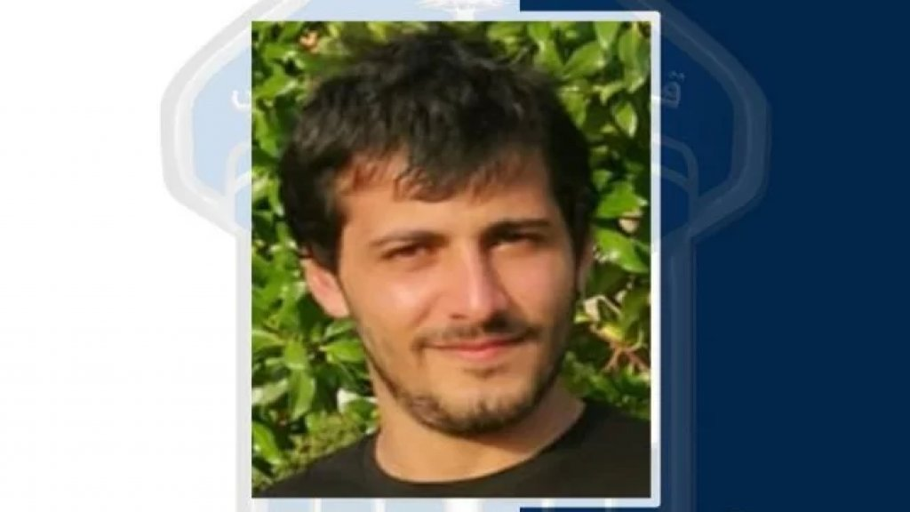 ابن الـ 22 عاماً مفقود... محمد عطوي غادر منزل ذويه في الناعمة منذ أكثر من شهر ولم يعد!