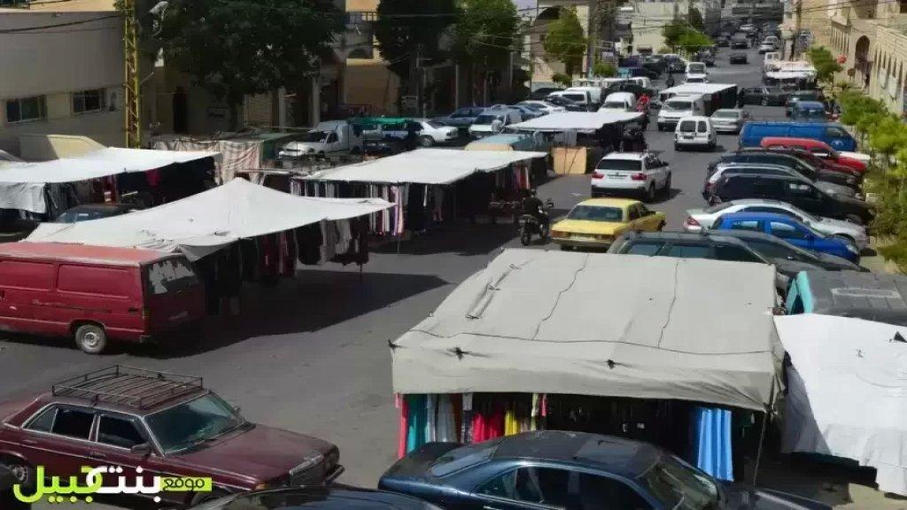 بلدية بنت جبيل تعلن إعادة افتتاح سوق الخميس ابتداء من يوم الغد