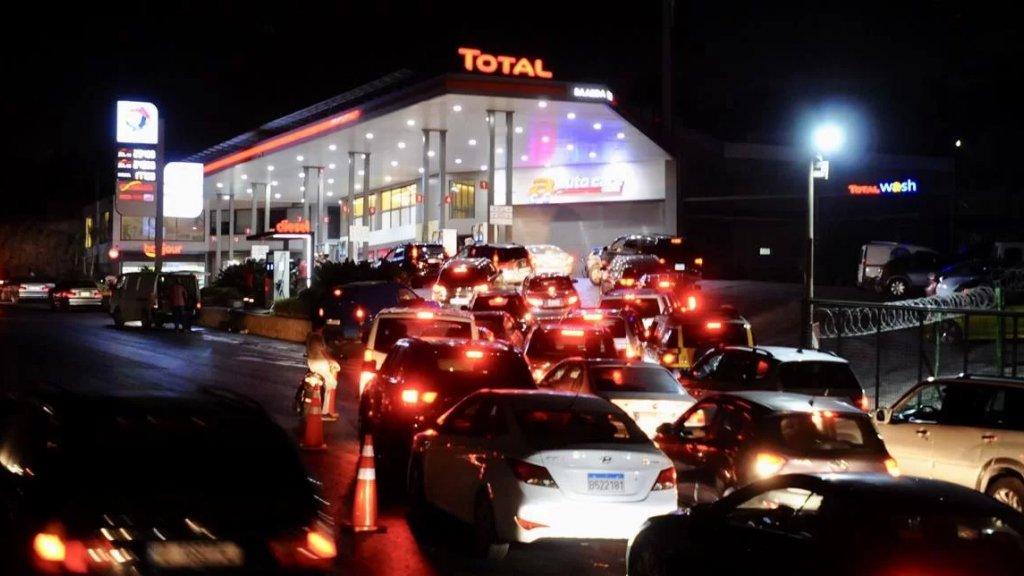 بسبب أزمة البنزين: تدهور فوق التدهور الإقتصادي الحاصل... شلل وحركة اقتصادية هامدة ومغتربين ألغوا تذاكر سفرهم!