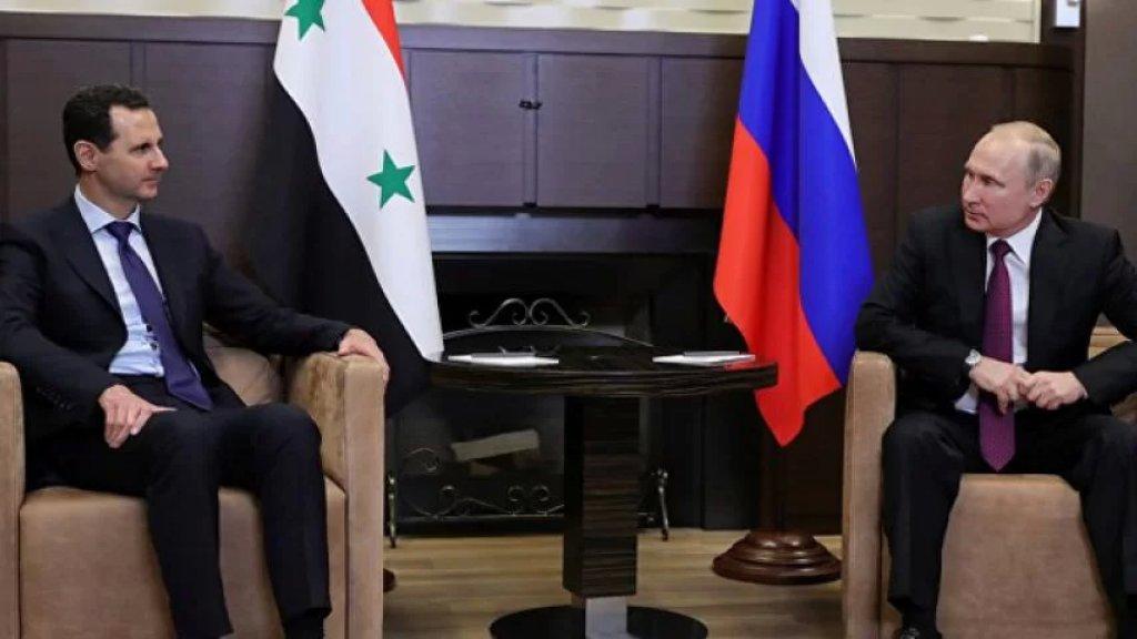"""بوتين مهنئا الأسد: """"نتائج التصويت أكدت تماما سلطتكم السياسية العليا وثقة مواطنيكم"""""""