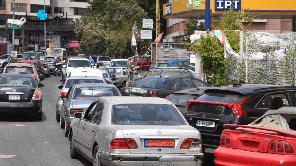 رئيس تجمع مستوردي النفط في لبنان: الكميات المتوافرة من البنزين تكفي ما بين 6 إلى 7 أيّام استهلاك
