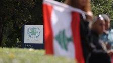 الشرق الأوسط: المحكمة الدولية الخاصة بالحريري أمام خطر الإفلاس المالي بسبب الأزمة الإقتصادية